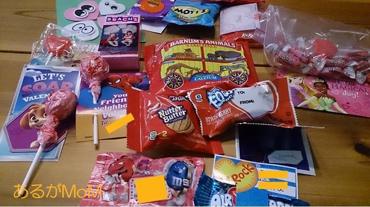 アメリカの保育園でもらったバレンタインデーのお菓子