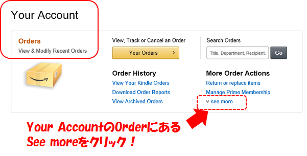 AmazonのSubscribe & Save定期おトク便の使い方