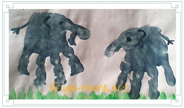 ゾウの手形アート