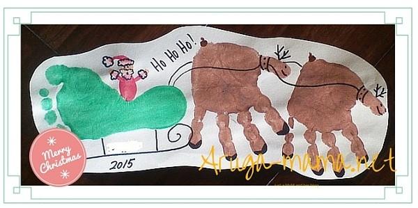 サンタとトナカイ手形足型アート
