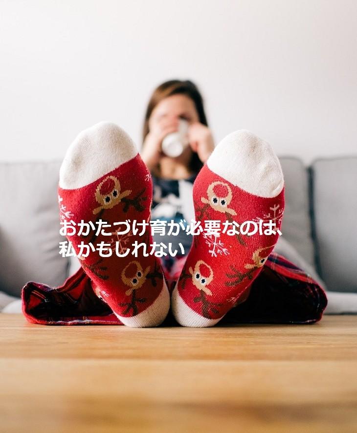 feet-932346_1280