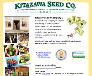 アメリカで日本野菜を買うならKitazawa Seed