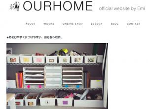 OURHOMEオフィシャルサイト
