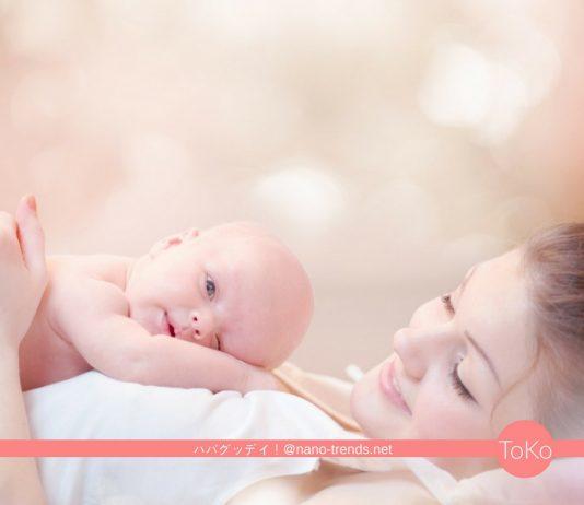 アメリカ出産体験記。アメリカで受けた出生前診断など日本人夫婦のアメリカでの出産体験記をまとめました。