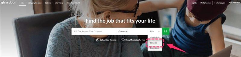 glassdoorを使って海外の会社のお給料を調べる方法