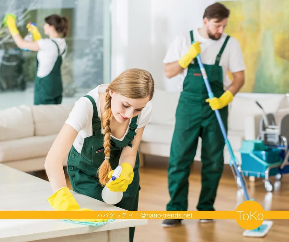 アメリカでお掃除ロボットNEATOを買いました。期待以上の働きで掃除機フリーの生活を楽しんでいます。家がいつもきれいといのは気持ちのいい!いつも掃除機かけしなきゃというプレッシャーがなくなりました。お掃除ロボットNEATO、こんな生活が手に入るならもっと早く買えばよかったです#お掃除ロボット