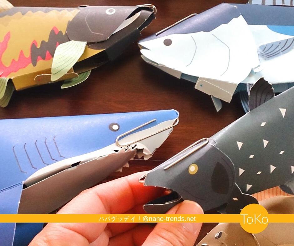 紙工作の手作り磁石釣りゲームの作り方